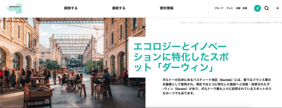 Des articles traduits en 7 langues