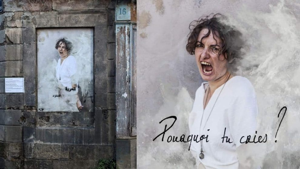 Aurore By Morgane Visconti